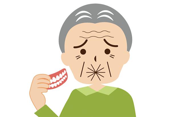 入れ歯を外したお年寄り
